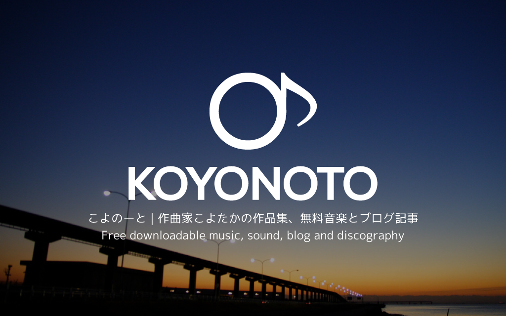 KOYONOTO | こよのーと