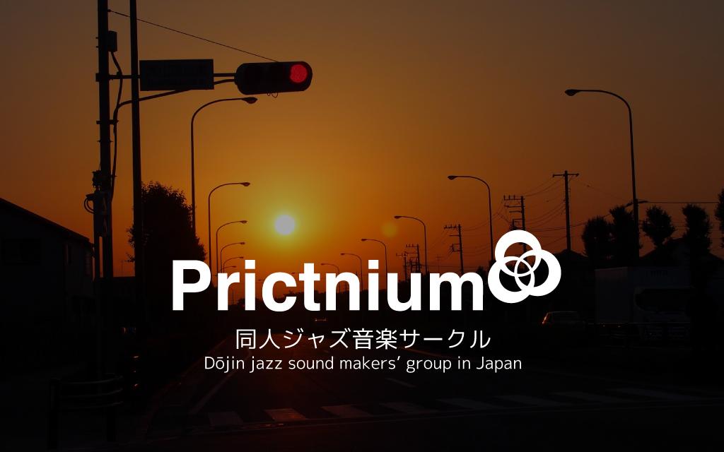Prictnium